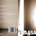 Kipinä ja Nuotiopuu / Kotiseutulauluu